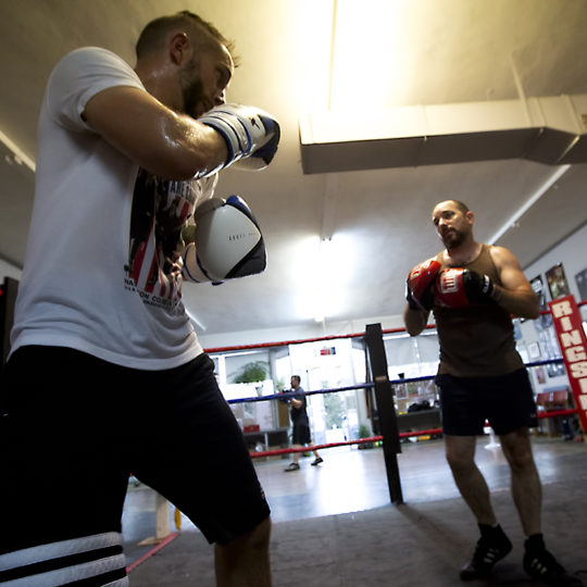 Private Boxing Classes
